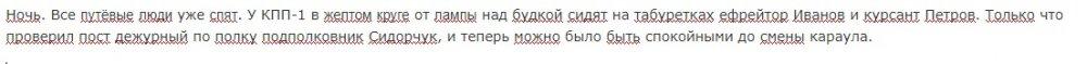 59d34a697021b_.thumb.jpg.dea6aa4eb1376c31aa9b1009779dc55d.jpg