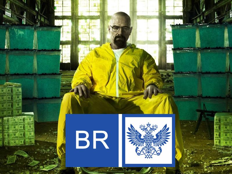 Breaking Bad Почта России :)