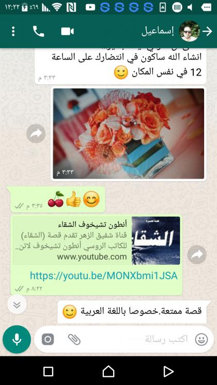 Screenshot_٢٠١٨٠٢١١-٠٠٢٣٠٠.png
