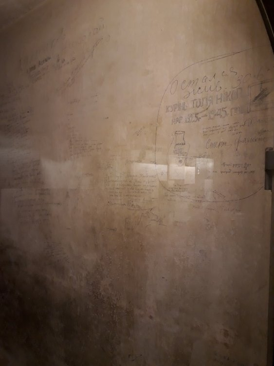 inscriptions.thumb.jpg.92272aee7f52b4deefa7d7bf5490cca6.jpg
