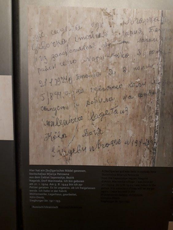 inscriptions3.thumb.jpg.2e8edf02431e1a6e2db4c8945e6bf39a.jpg