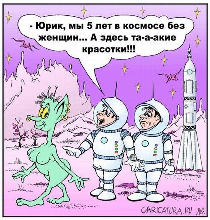 космос 1324463582_17.jpg