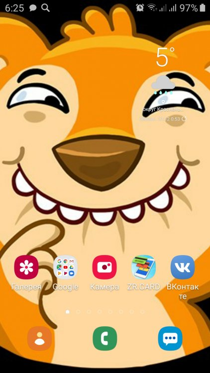 Screenshot_20191223-062512_One UI Home.jpg