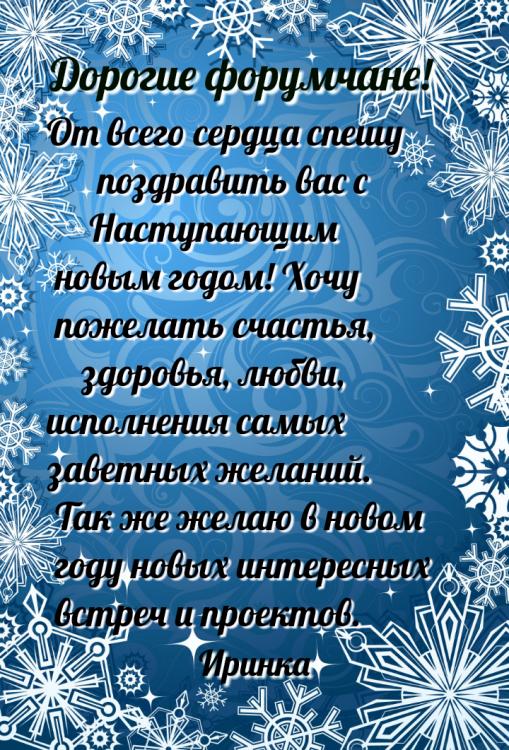 IMG_20191223_203614_.jpg