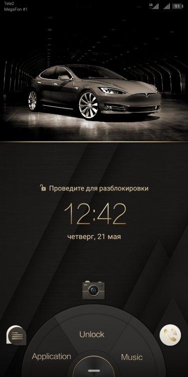 Screenshot_20200521-124207.thumb.jpg.1c03390769bb598f8c25bd106ccb332c.jpg