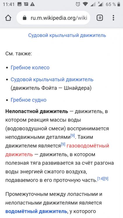 Screenshot_20210116-114113.png