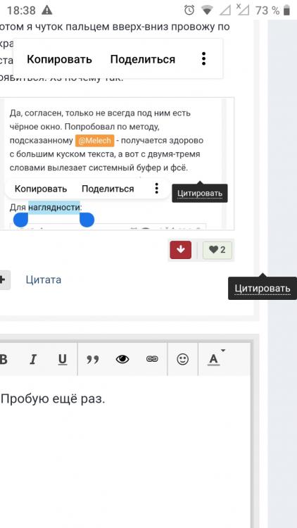 Screenshot_20210311-183828.png