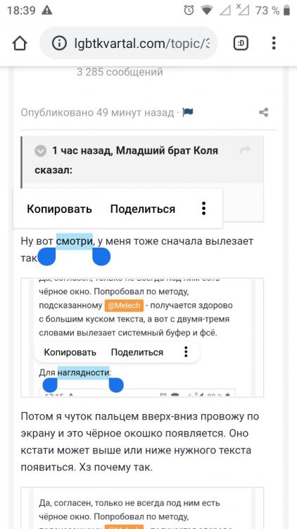 Screenshot_20210311-183957.png
