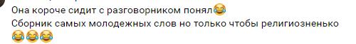 Безымянный6.png