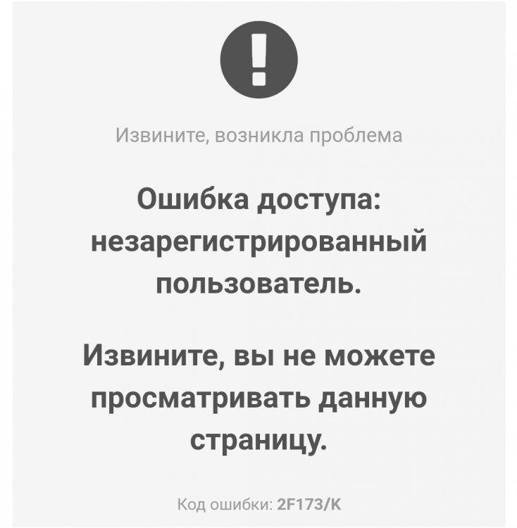 Screenshot_20211006-213004_Chrome.jpg